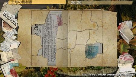 2012-01-12-045953.jpg