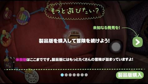 2012-09-07-013618.jpg