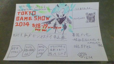 DSC_0227.JPG