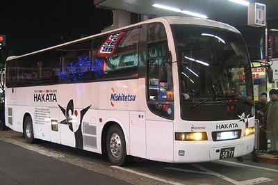 HAKATA3240_D1-thumb.jpg