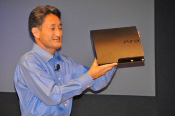 Sony-Announces-PlayStation-3-Slim-For-299-Available-In-September.jpg