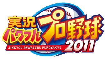 logo01.jpg