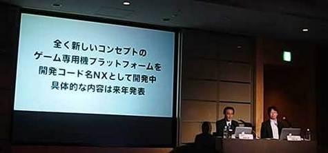 sk_nintendo02_01.jpg