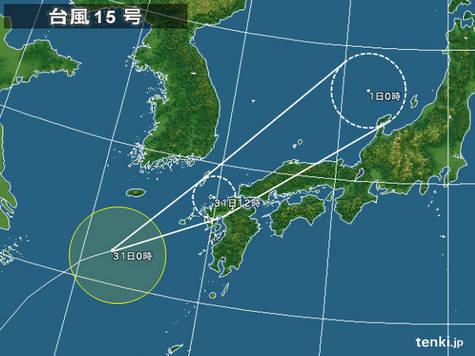typhoon_1315_2013-08-31-00-00-00-large.jpg