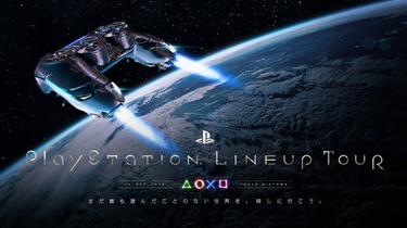 20180822-linenuptour-01.png